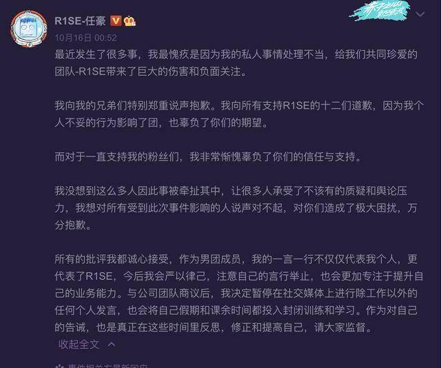 新古惑仔之江湖新秩序(图8)