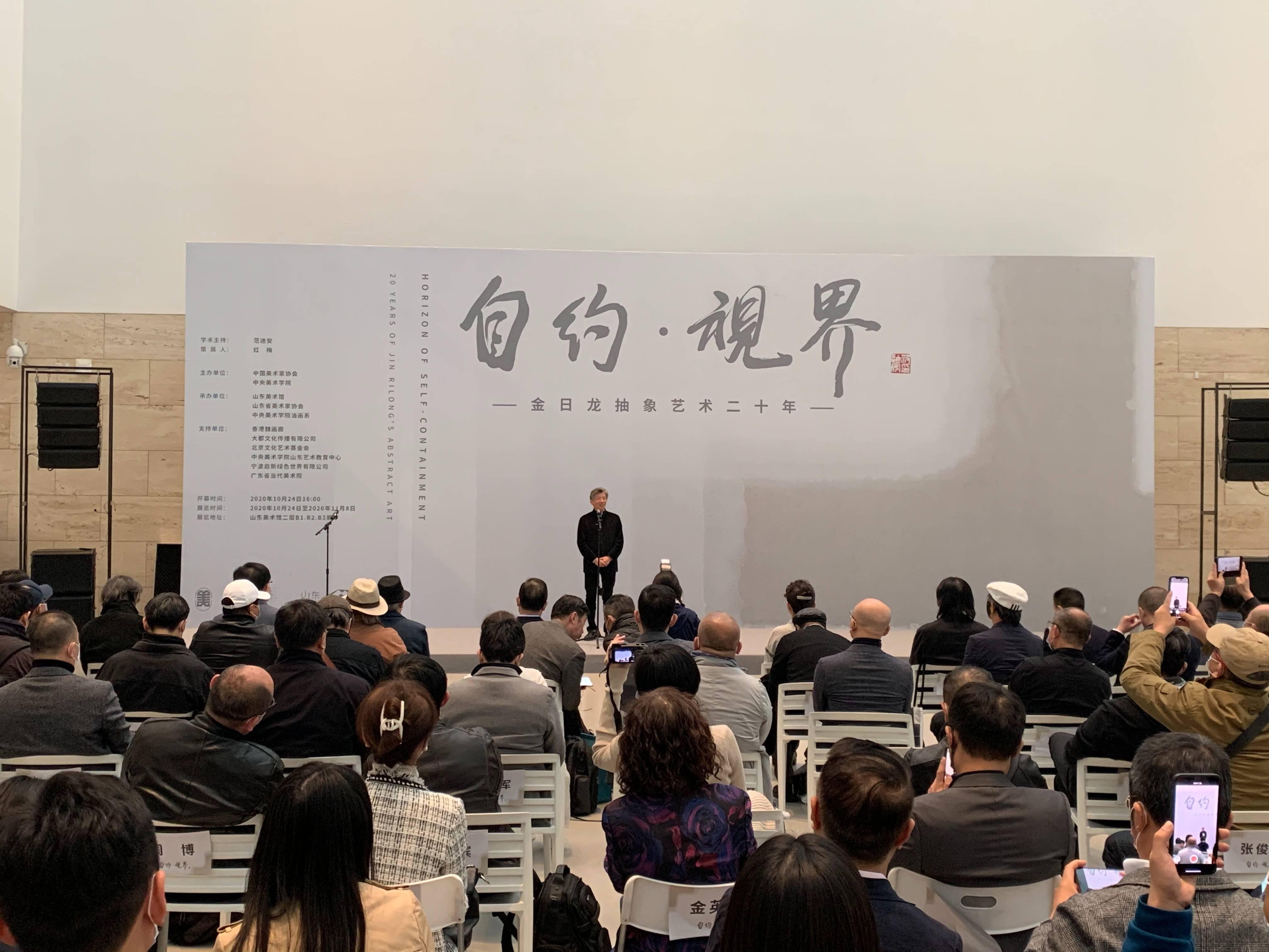 """金日龙的""""自约·视界"""":20年来的抽象艺术探索"""