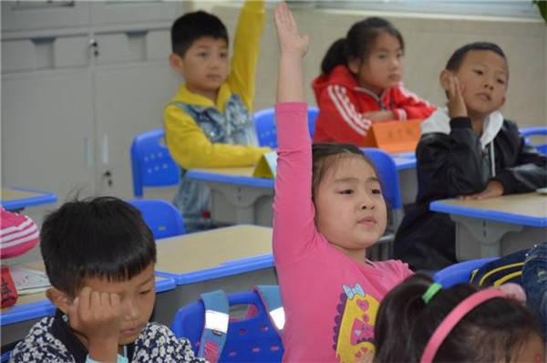 研究发现:学习成绩优异的孩子,多半来自这四种家庭