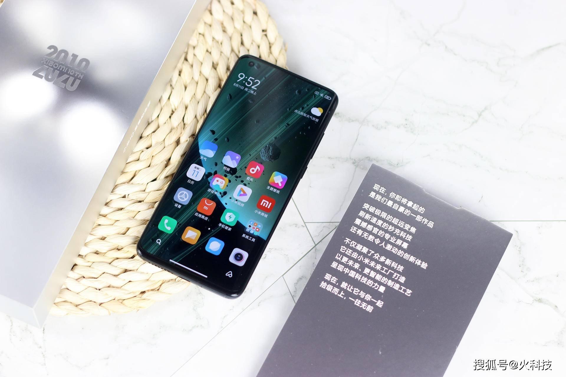 2020年我心中最强安卓旗舰机皇手机,这三款佼佼者手机你用过吗?
