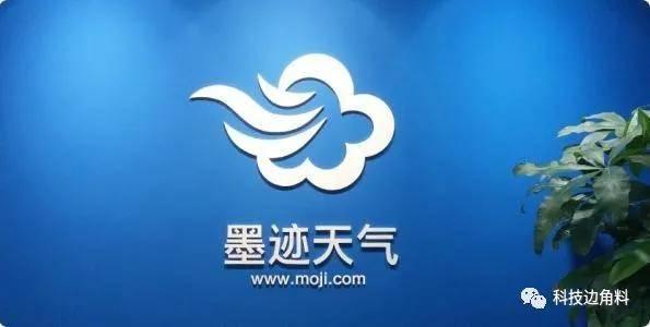 赋能北京冬奥:墨迹天气借AI黑科技破圈