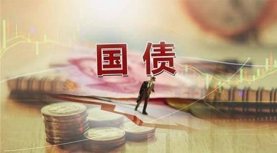 【外资抢购4390亿中国国债,背后说明了什么?】