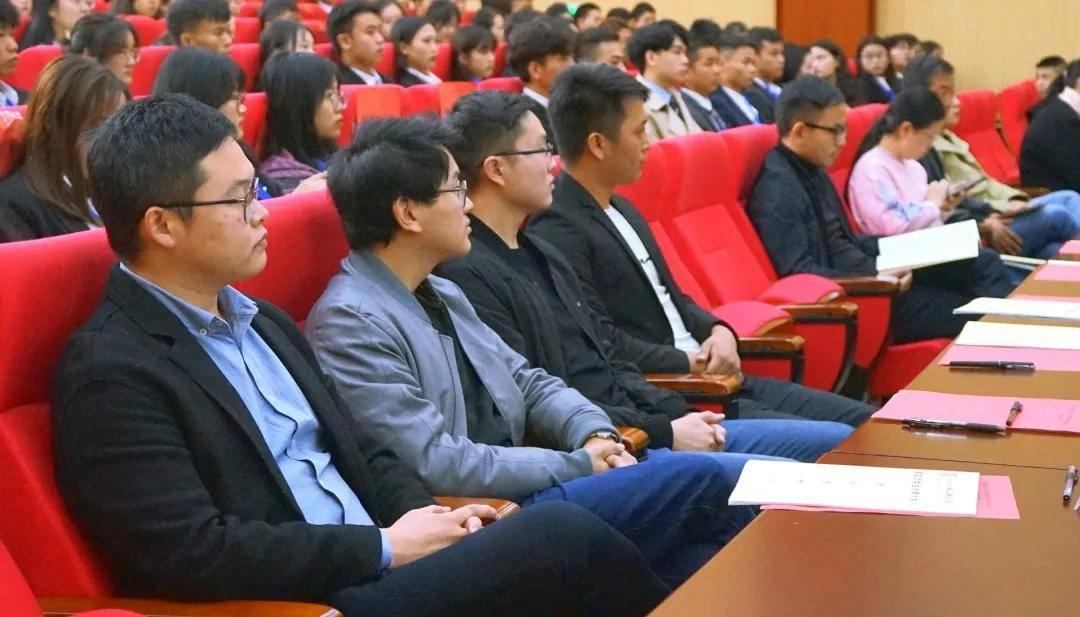 贵州民族大学人文科技学院第四次学生代表大会开幕啦!