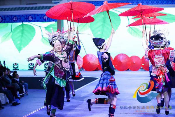 黔南州少数民族服饰展演即将在绿博园内精彩上演
