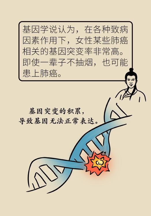 默克尔承认塞尔维亚接种疫苗比德国快:他们接种的中国疫苗