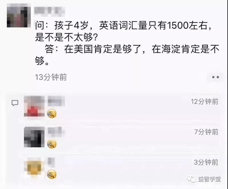 应急管理部部长王玉普院士逝世 享年64岁(图/简历)