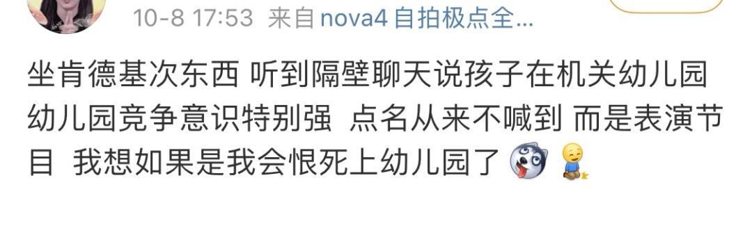 四川一工商联副主席被人当街刺死 曾获得全国抗震救灾模范
