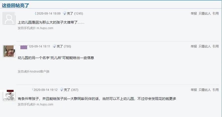 北京局部聚集性疫情得到初步控制