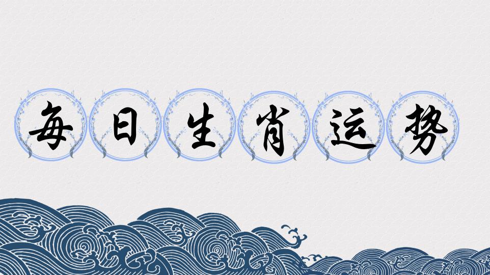 【画说防疫】开学防疫不松弦,健康迎接新学期