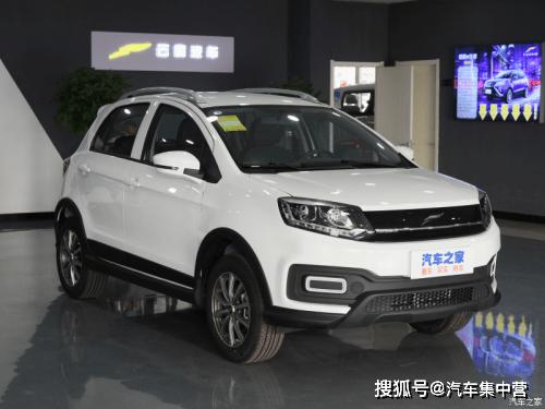2020杜云π1Pro旅行版,中国家庭绿色出行的新选择