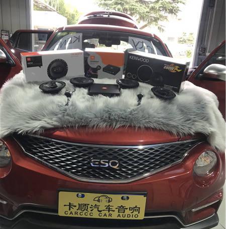 上海英菲尼迪ESQ汽车音响改装升级