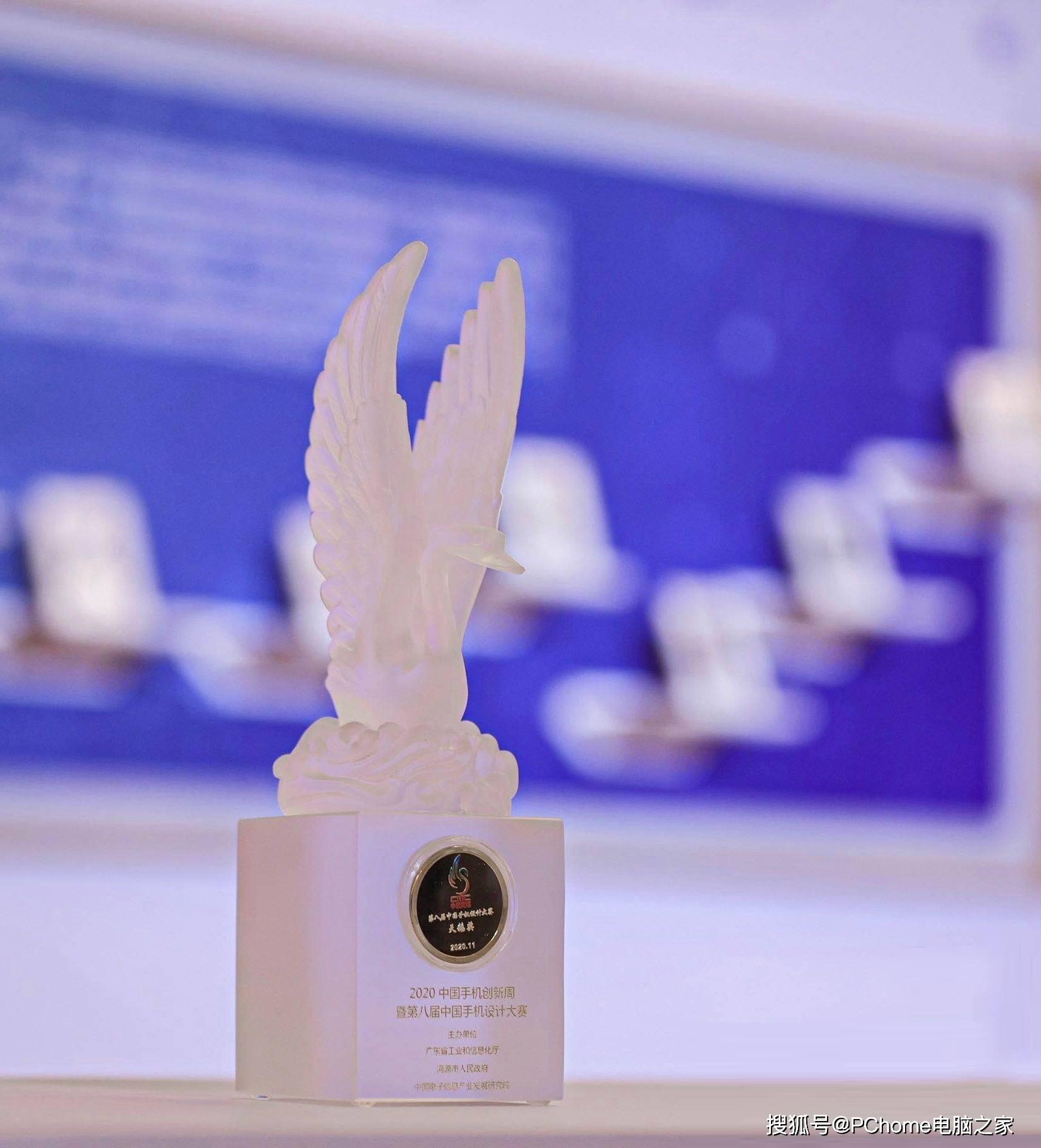 创新推动极致体验 OPPO Find X2 Pro荣获天鹅奖