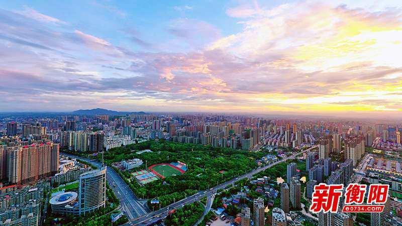前三季度衡阳实现GDP2503.07亿元 同比增长3%