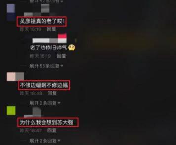 46岁吴彦祖近照曝光 男神还在吗?