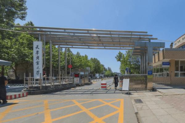 天津商业大学排名_天津商业大学