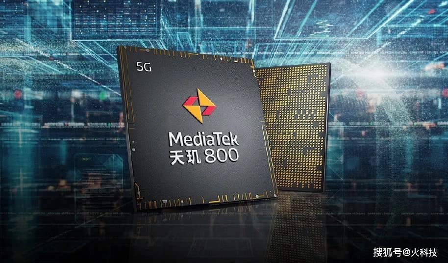 原创            中高端最好的5G手机芯片:天玑820、骁龙765、麒麟820谁最强?