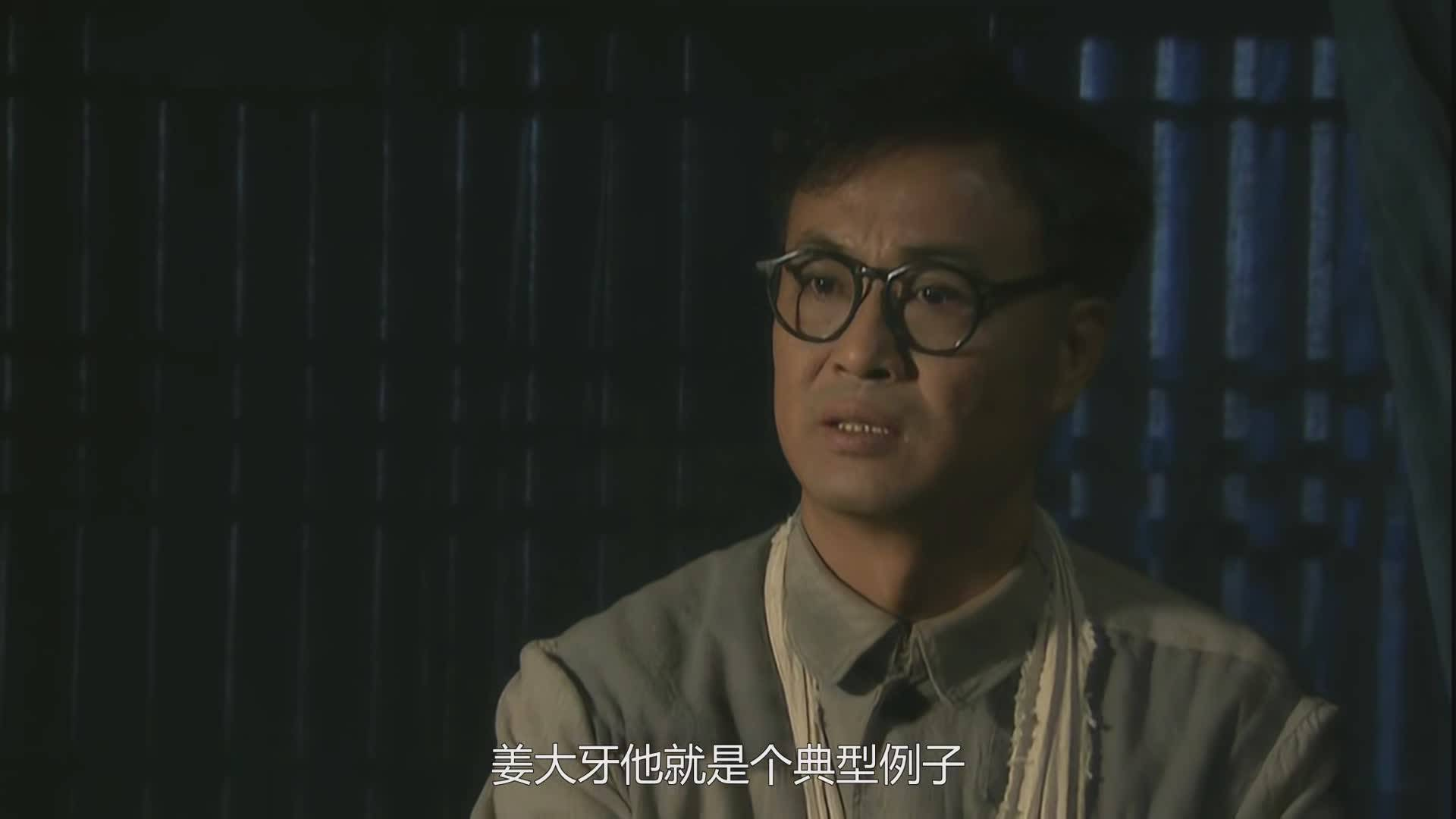 《历史的天空》精讲第二回:姜大牙挨批,陈墨涵正式加入七十九军