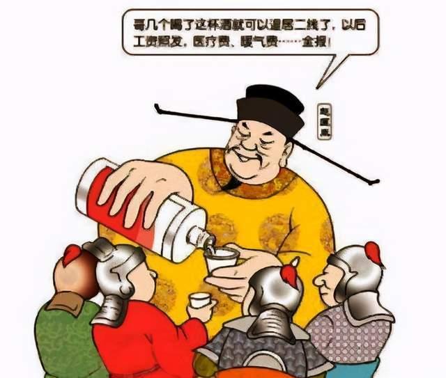 赵匡胤卸磨杀驴新方案之杯酒释兵权