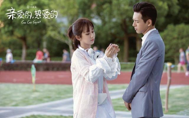 28岁杨紫定目的35岁成婚生子,坦言当明星很幸运(图12)