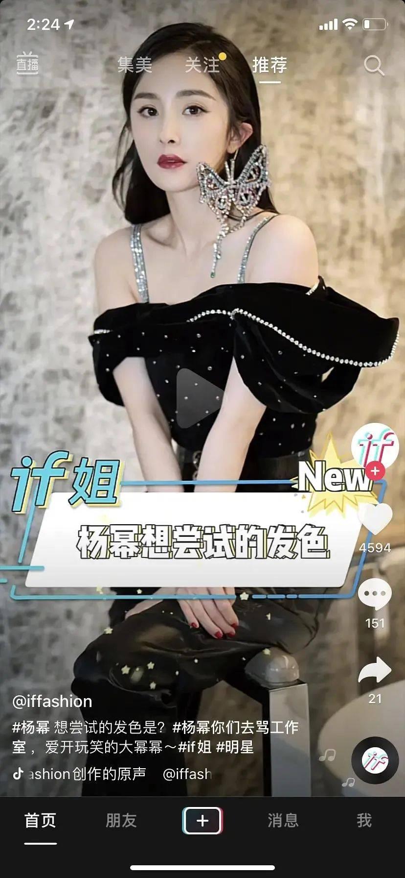 魏大勋染了杨幂最想测验考试的发色,网友:又置信恋爱了(图5)
