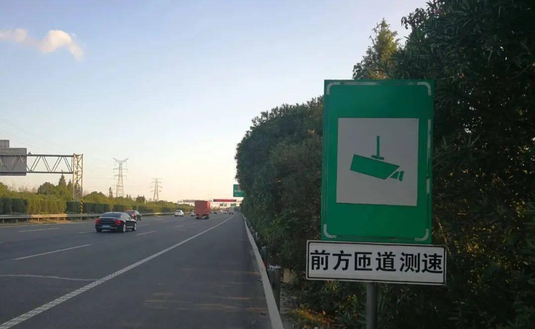 江阴全体老司机注意:浙江已经开始查处高速匝道超速!