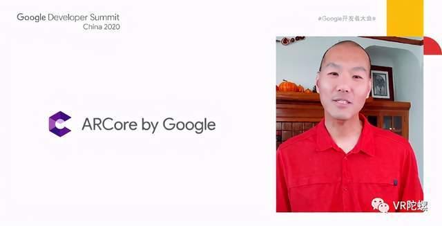 2020谷歌开发者大会:ARCore新增迅速放置API等功能