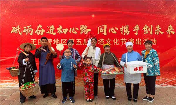 老北京演艺志愿服务队正式成立