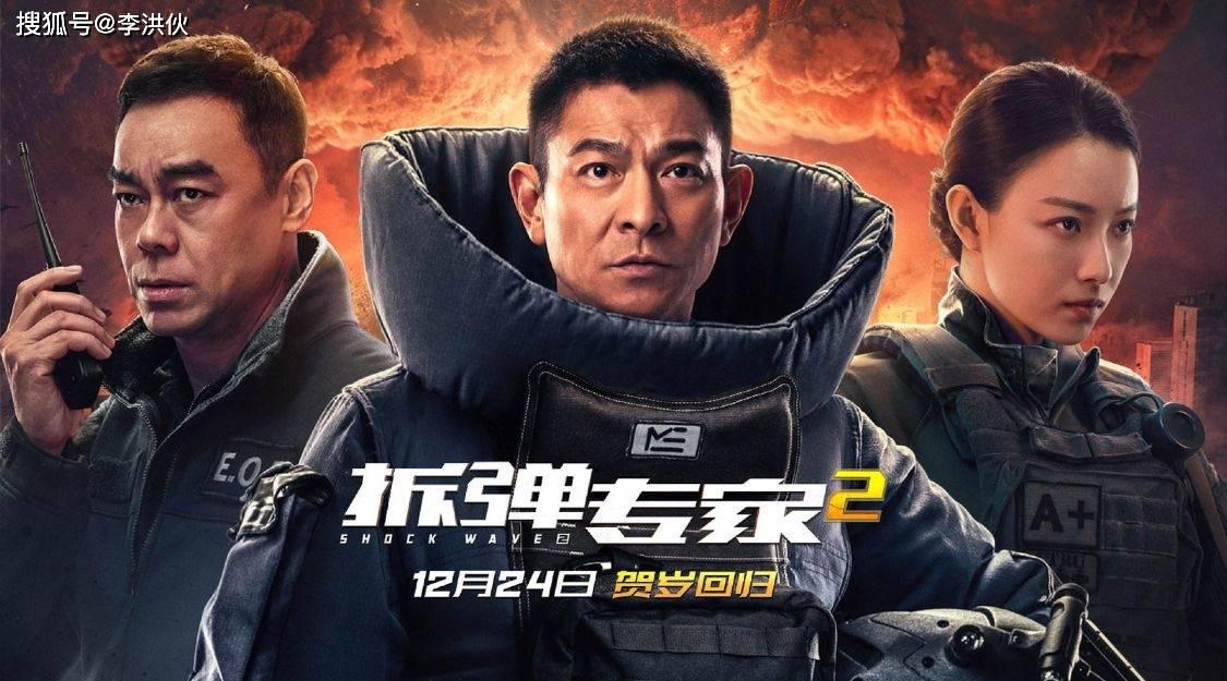 劉德華劉青雲18年不合作,新片讓他們成生死之交 娛樂 第1張