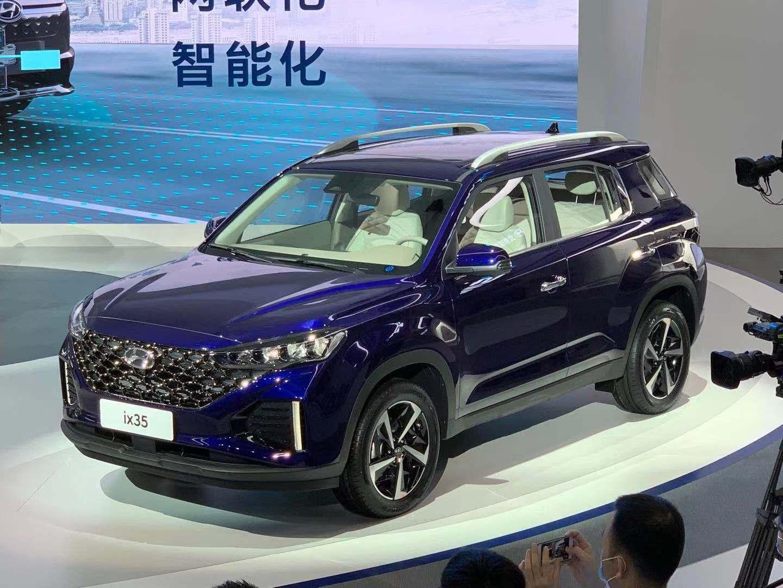 2020广州车展:北京现代新款ix35亮相