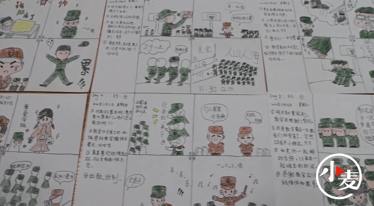 超可爱!从军训同手同脚到军训负责人,大一男生手绘9幅军训日记