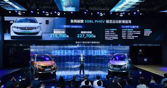 2020广州车展:东风标致三款新车一起推出