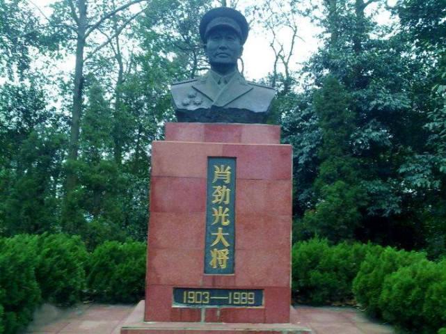 原创   肖劲光:黎川失守,受彭德怀保护,旱鸭子却被毛泽东钦点海军司令    第12张