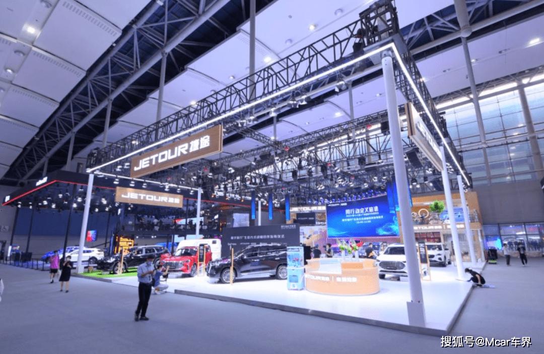 """第一款纯电动汽车模型亮相,奇瑞捷途""""旅行""""到了一个新的高度"""
