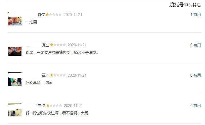 张一山是一切韦小宝版本中最佳的,《鹿鼎记》导演首度回应争议(图5)
