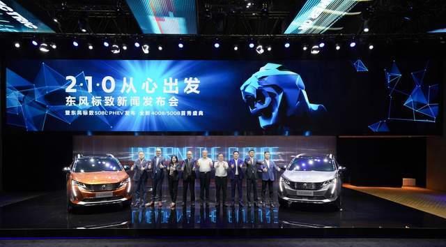 SUV家族全面复兴,新能源矩阵完成,东风标致加速进步