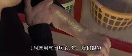 """网红""""小马云""""范小勤惨遭裁员后,我终于明白穷人真正缺的是什么"""