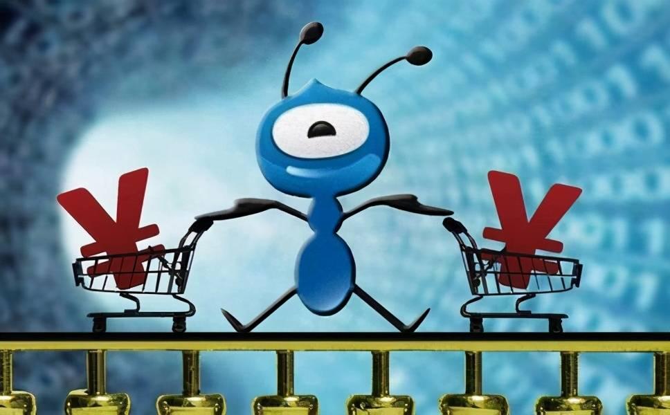 """马云偷偷养了几只""""独角兽""""?前有蚂蚁集团,后有阿里云"""
