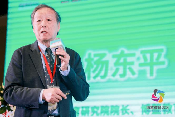 原创 杨东平:适应学习型社会,需要建设怎样的未来教育社区