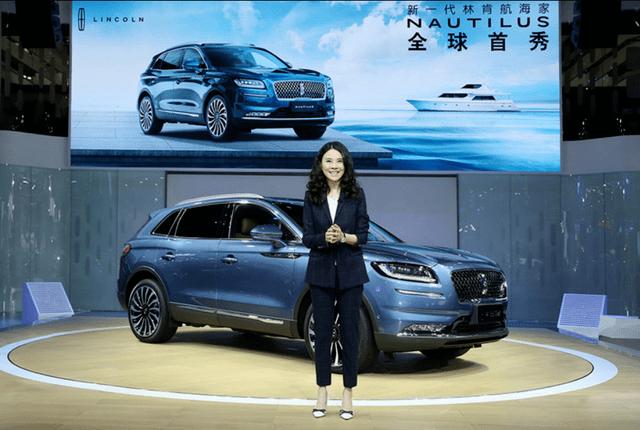 林肯航海家Nautilus全球首秀 广州国际车展耀目登陆