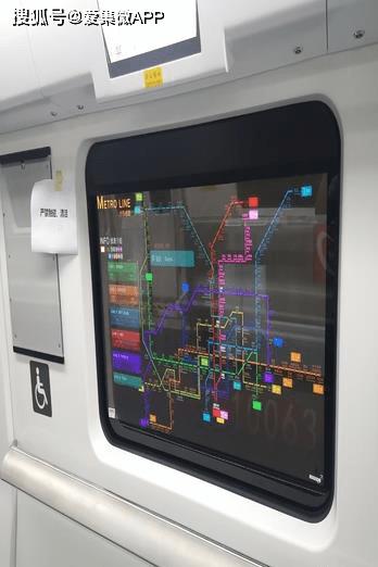 【LG Display将为松下供应透明OLED面板】