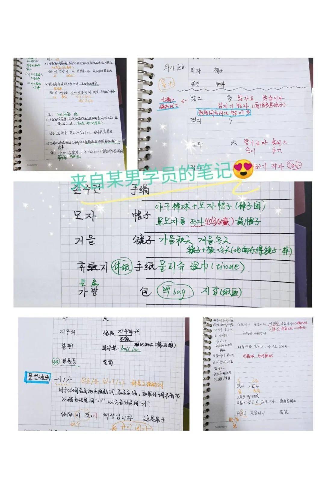 韩文键盘中文对照表