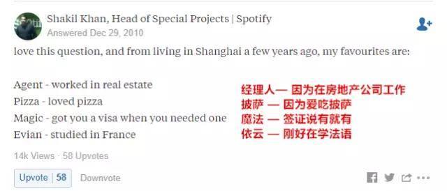 'OD体育官网' 看陈奕迅、刘诗诗等明星的英文名,你就知道你的英文名该怎么取了(图2)