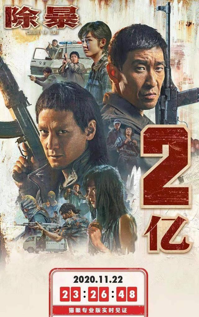 电影《除暴》破2亿,王千源揭秘与吴彦祖澡堂对决:拳拳到肉是真打