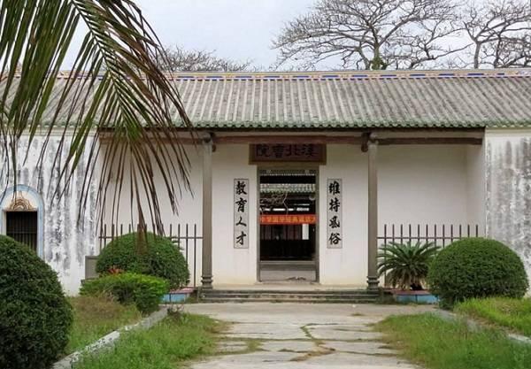 探訪海南的古代書院:海南的書院興起於什麼時代?