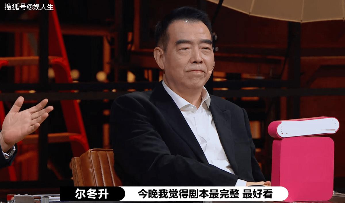 《演员请就位》里的陈凯歌,他怎么越来越郭敬明了