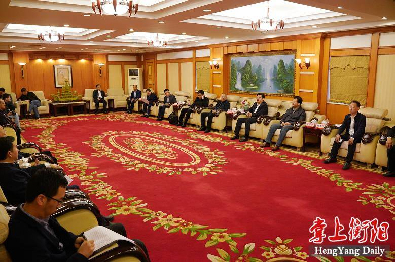 衡阳市2020年全国劳动模范和先进工作者代表赴京接受表彰