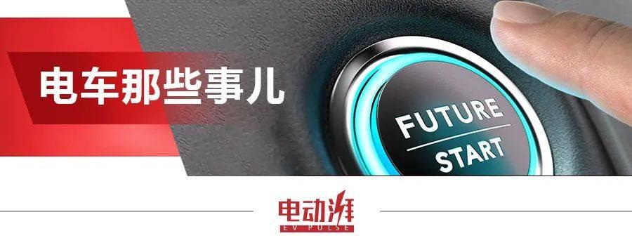 宝马iX3、大众ID.4家族领衔,这5款新能源车很有爆款潜质
