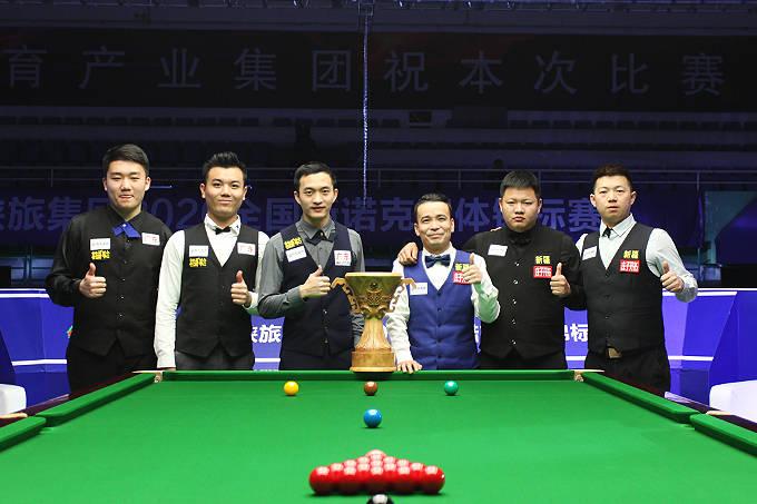 台协杯决赛 广东队连赢四局4