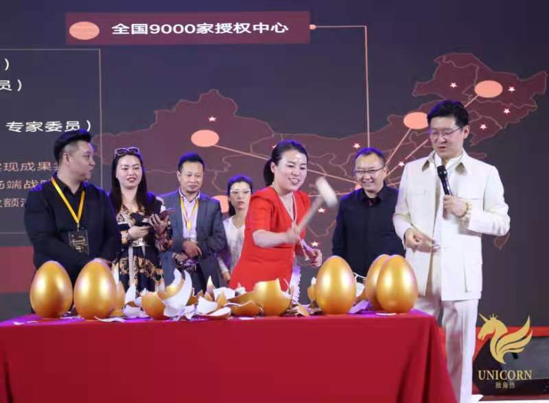 2020万亿生态《十亿美金独角兽》战略会11月20日在上海佘山索菲特大酒店圆满举行插图(10)
