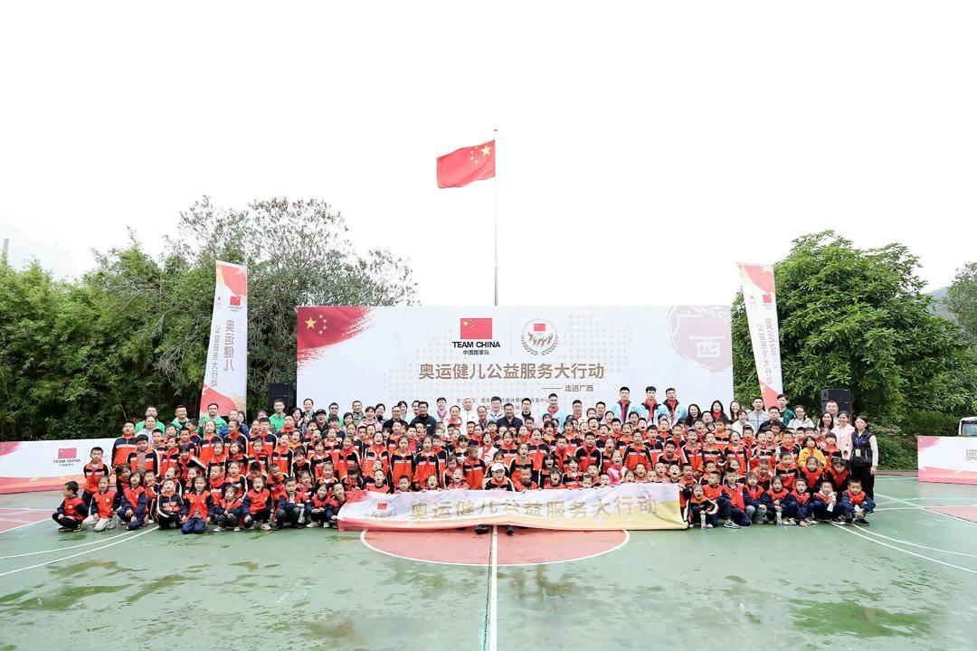 奥运健儿公益服务大行动走进广西,开启新篇章
